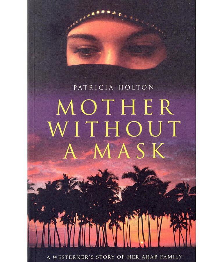 NAT Mother Without a Mask-1600261960914
