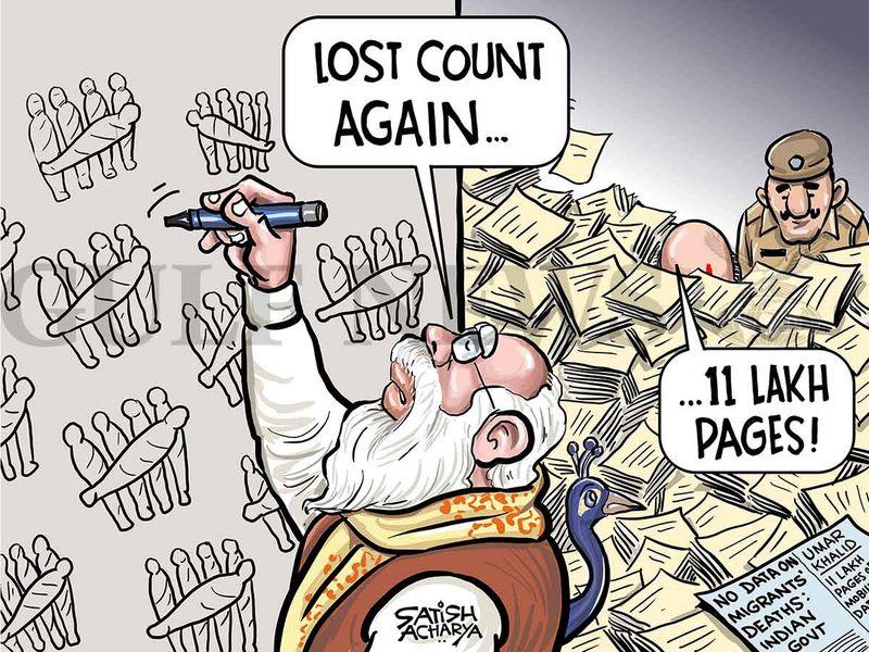 20200917 cartoon by satis