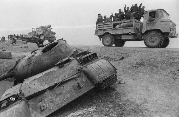 IRAN IRAQ WAR pic23-1600682368551