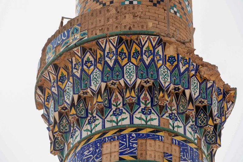 IRAN IRAQ pic18-1600682362687