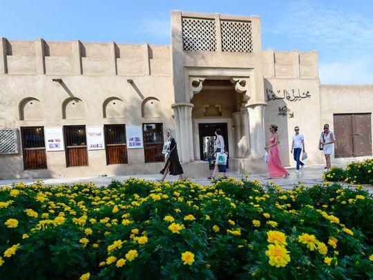 NAT Majlis Gallery-1600685043796