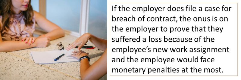 the onus is on the employer to prove that they suffered a financial loss