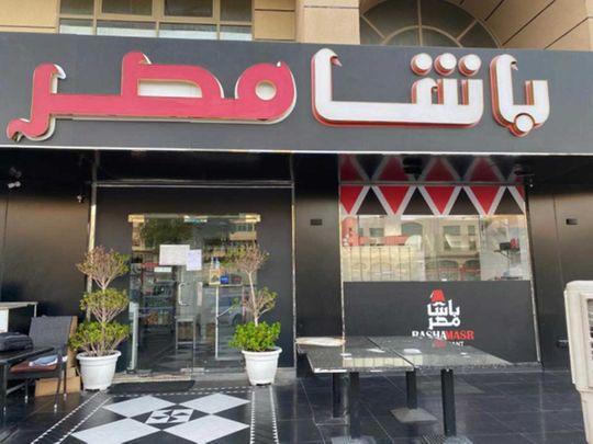 Egyptian restaurant in Abu Dhabi shut down for health violations