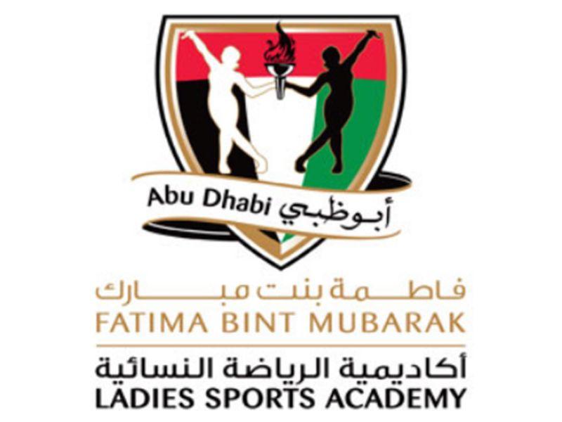 Fatima Bint Mubarak Ladies Sports Academy launches anniversary challenge
