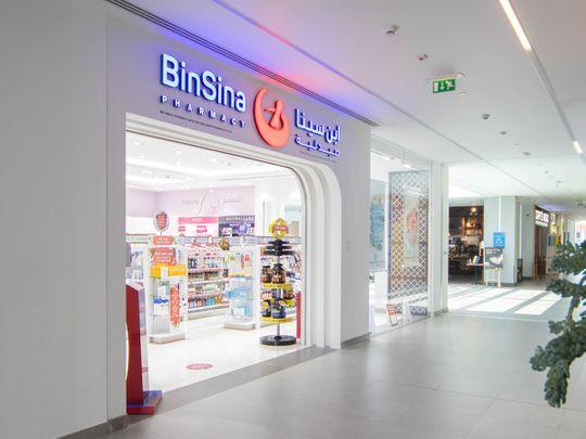 BinSina