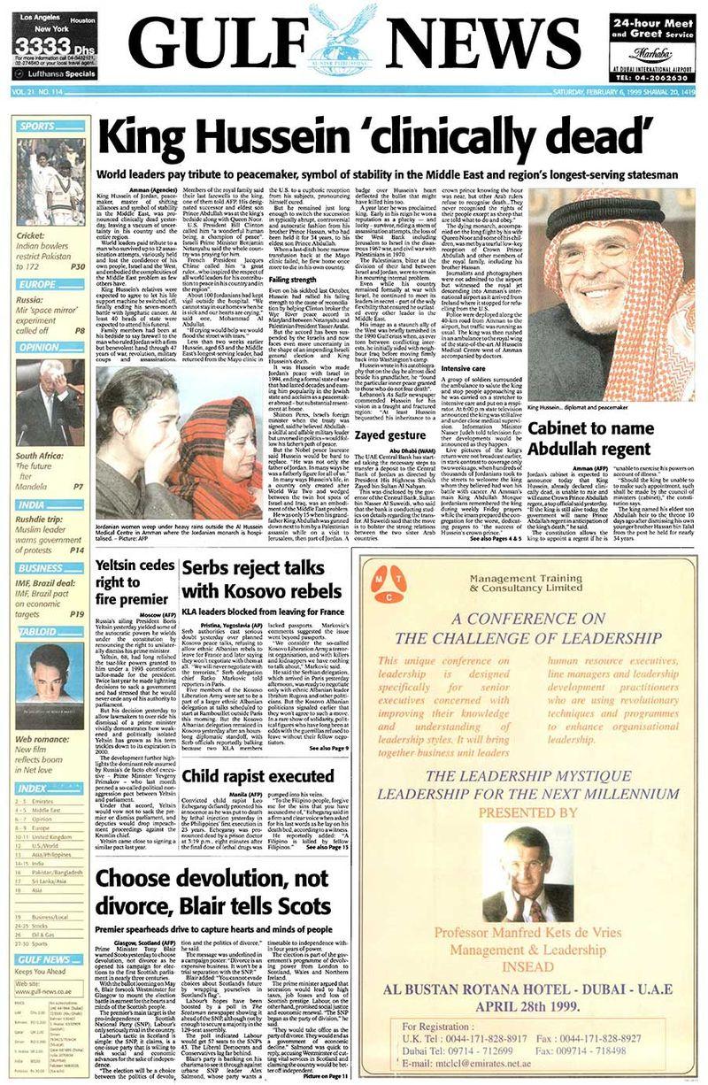Gulf News @42 end batch