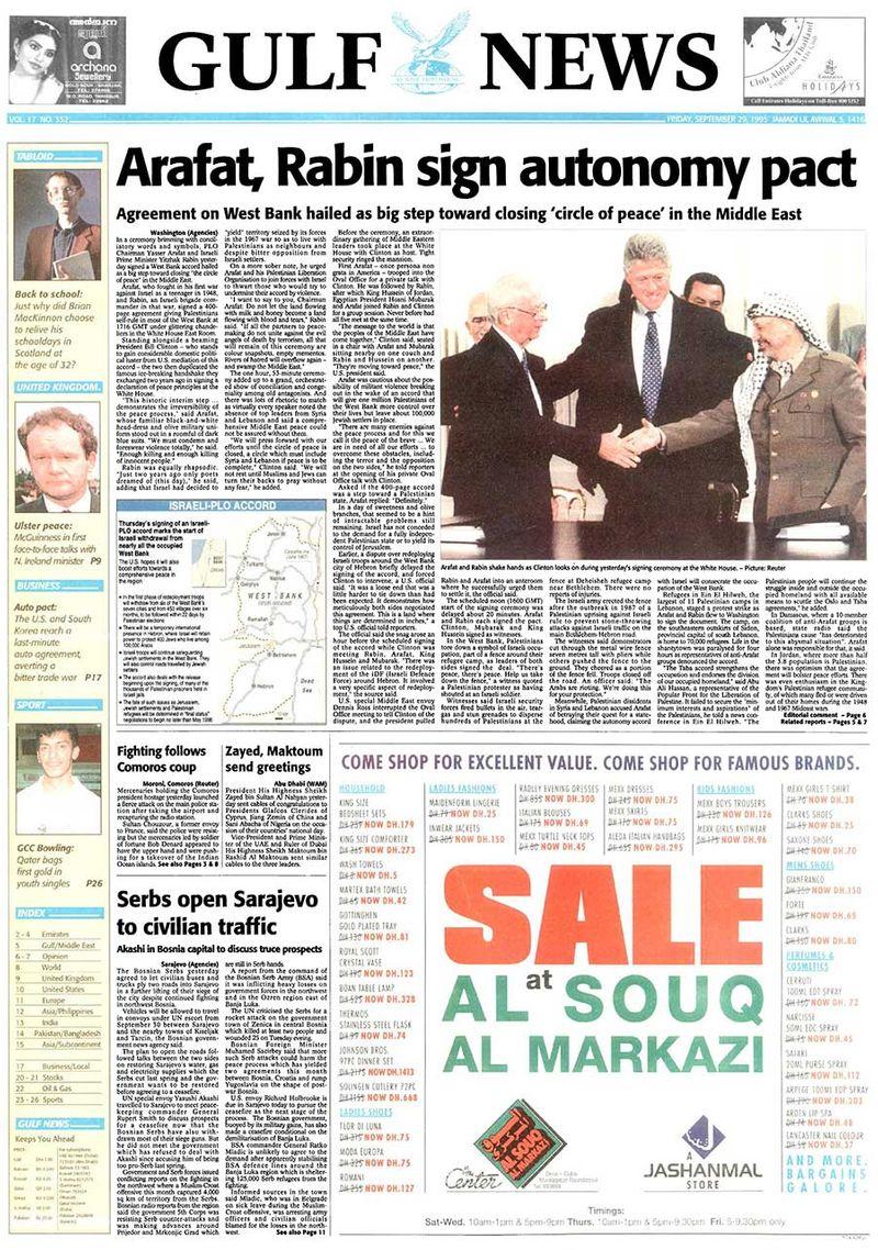Gulf news Frongpages @42