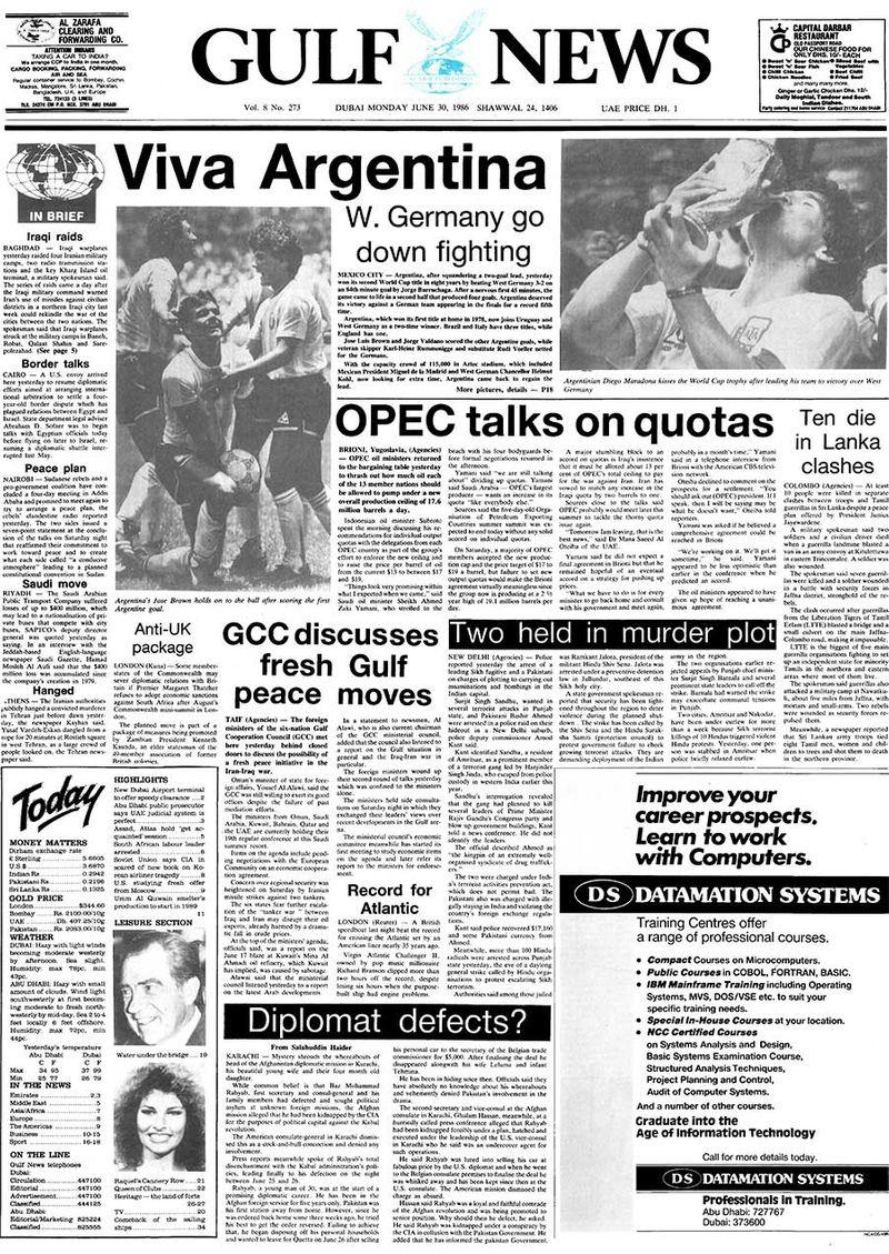 Gulf News 1986