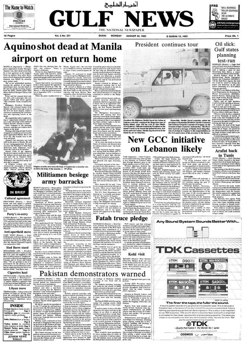 Gulf News August 22, 1983