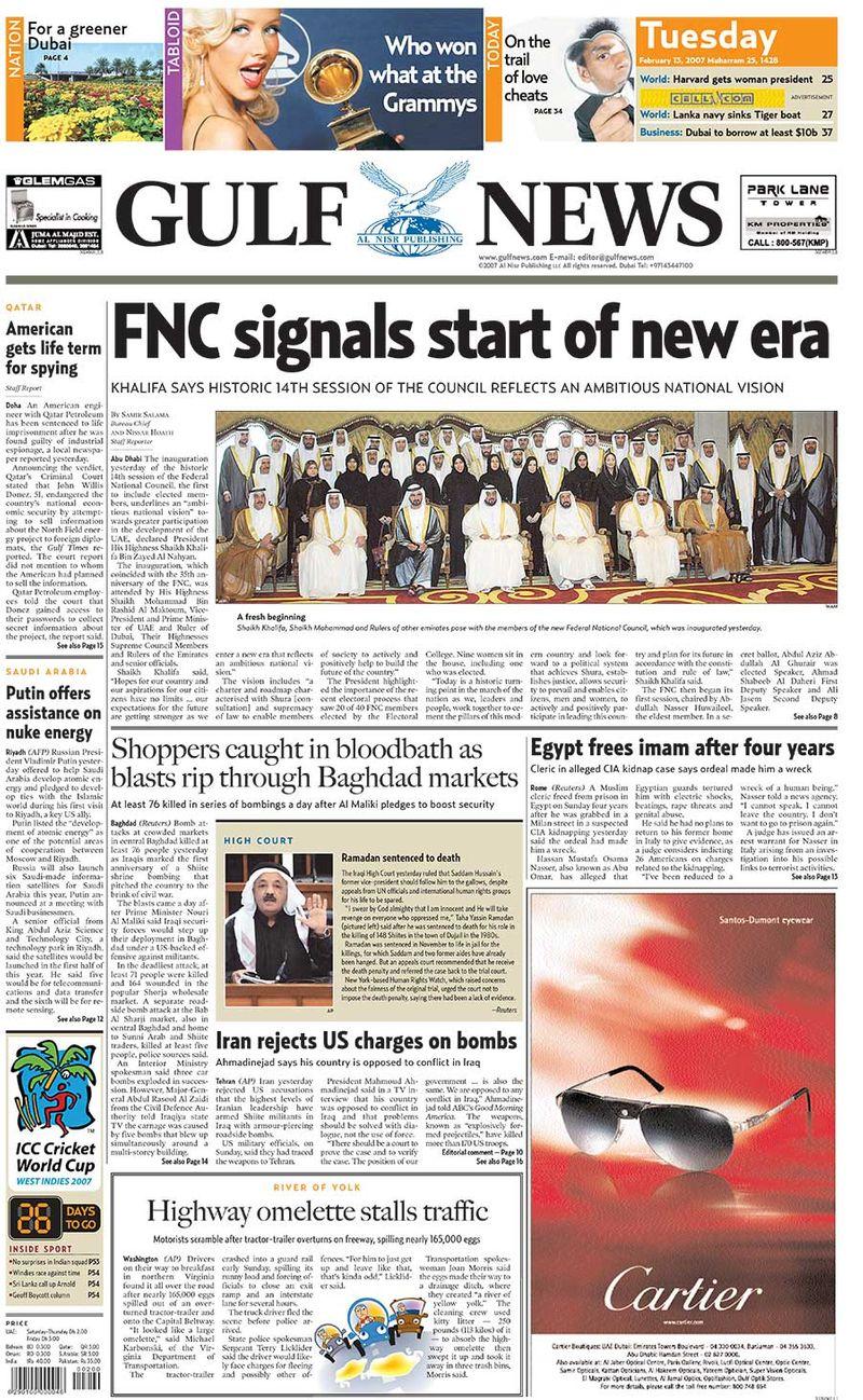 Gulf News Tuesday, February 13, 2007