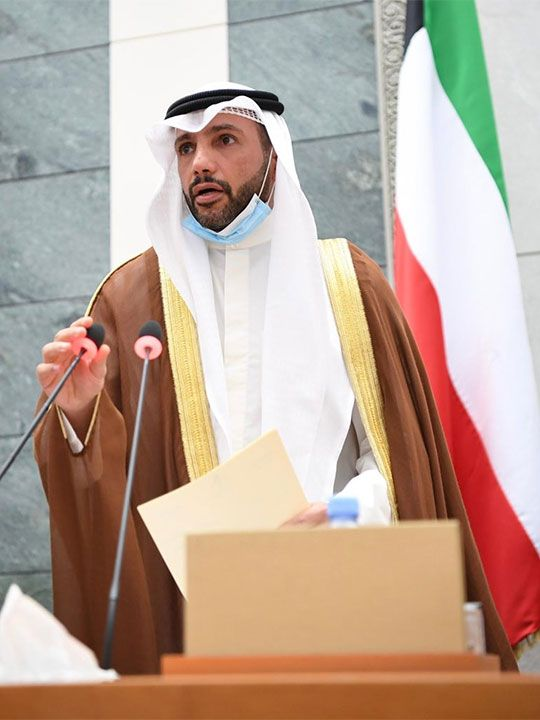 Kuwait Ceremony