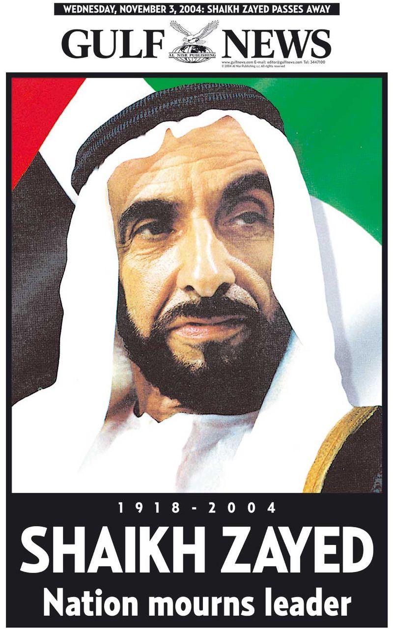 Shaikh Zayed Dies