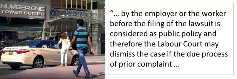 As per public policy, an employee is required to file a complaint, before filing a court case.