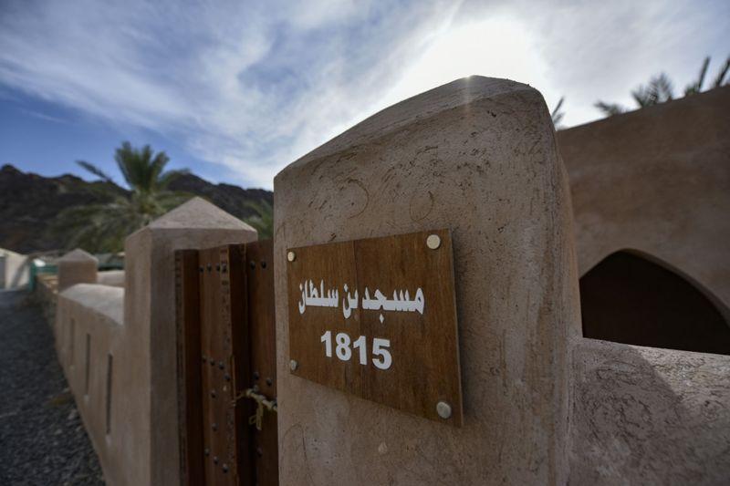 Bin Sultan Mosque34-1601562665745