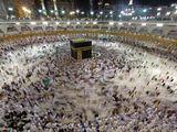 Umrah Grand mosque Saudi Arabia
