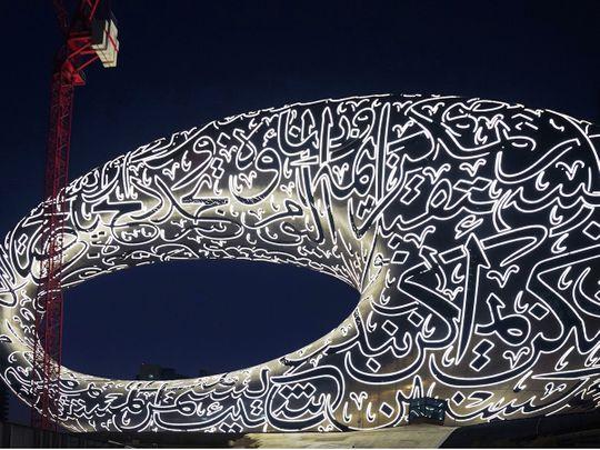 Museum of Future, Dubai, UAE