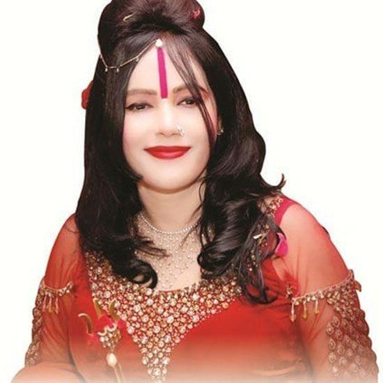 Radhema