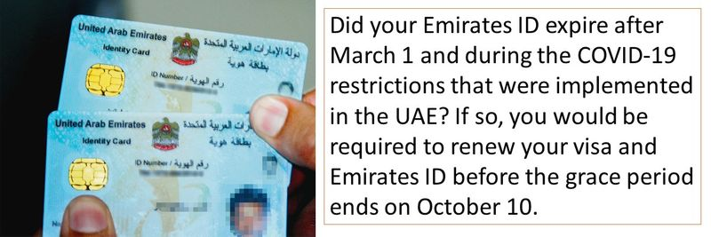 Did your Emirates ID expire after March 1 and during the COVID-19 restrictions that were implemented in the UAE?
