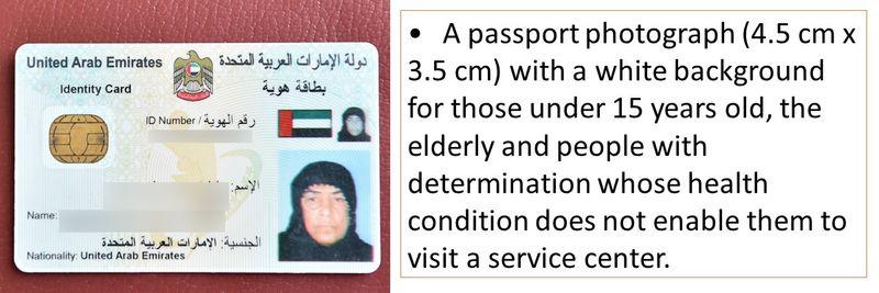 Original Emirates ID, original passport, passport photograph, birth certificate, passport of parent