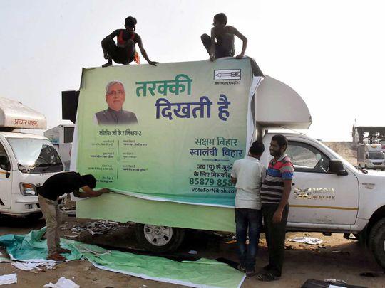 JDU campaign Bihar vehicle