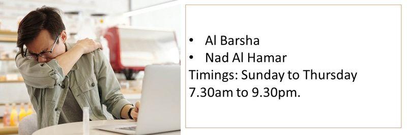 - Al Barsha  - Nad Al Hamar
