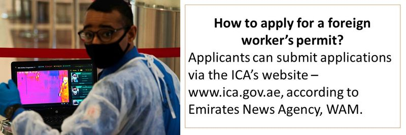 How to apply for a foreign worker's permit?