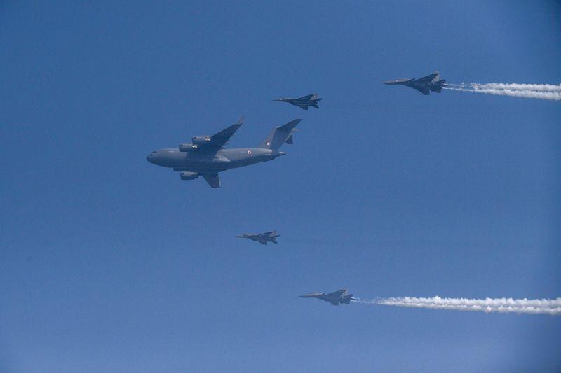 IAF 7-1602147555771