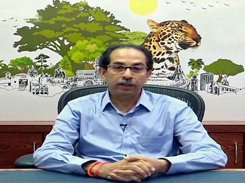 20201013 uddhav thackeray