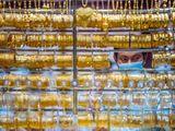 Gold Souq 1