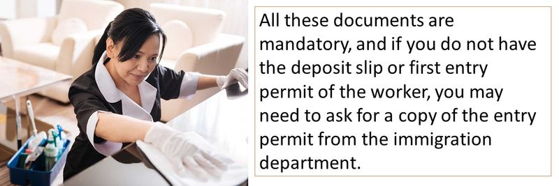 if you do not have the deposit slip or first entry permit of the worker, you may need to ask for a copy of the entry permit from the immigration department.