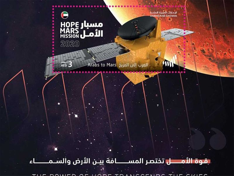20201020 emirates post