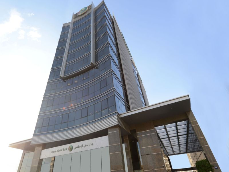Dubai Islamic Bank closes lowest-ever pricing on an AT1 issuance from the GCC