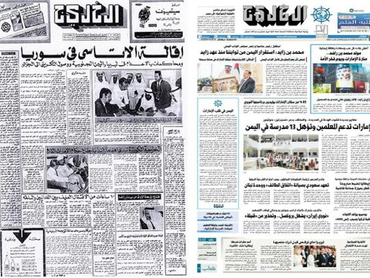 First edition of Al Khaleej, published on October 19, 1970 (left). Over the past five decades, the UAE Arabic daily has accompanied the march of the Union.. Over the past five decades, the UAE Arabic daily has accompanied the march of the Union.