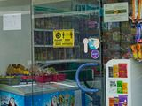 Stock Covid rules at shops
