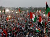 Pakistan Democratic Movement (PDM) supporters protest