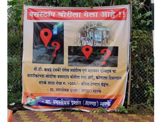 Poster says bus stop 'stolen' in Pune
