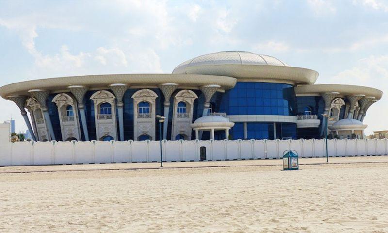 UFO Beach
