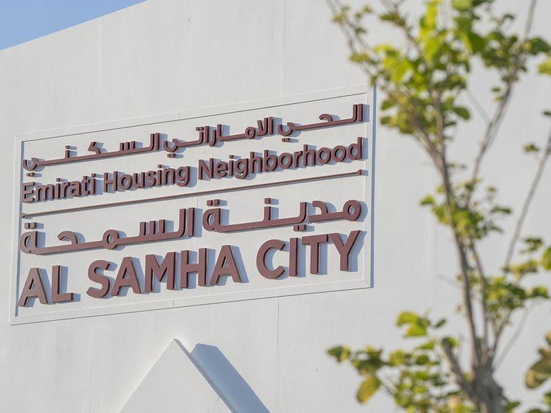 SAMHA 11-1603359368766