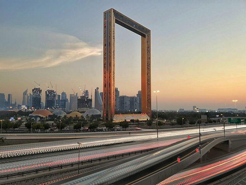 reader picture Dubai Frame
