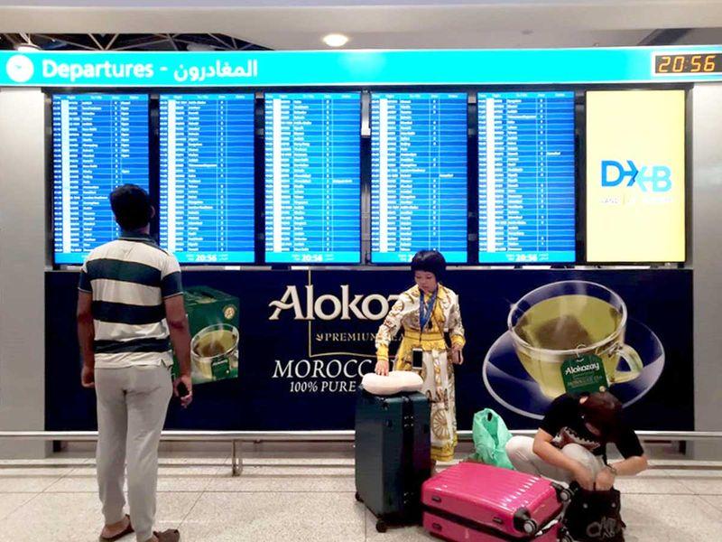 20201023 dubai international airport
