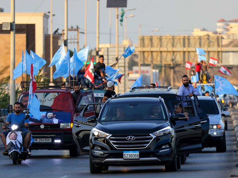 Hariri supporters Sidon Lebanon