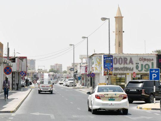 NAT RAS AL KHAIMAH GENERAL1-1603699223502