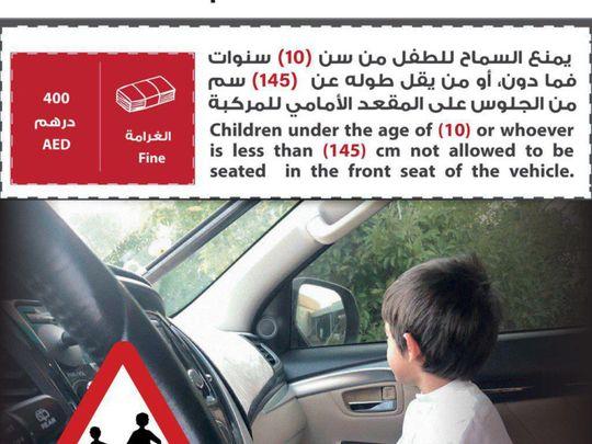 aj police-1603718820685