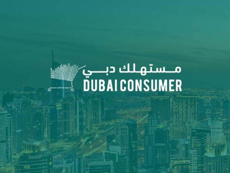 Dubai Consumer app