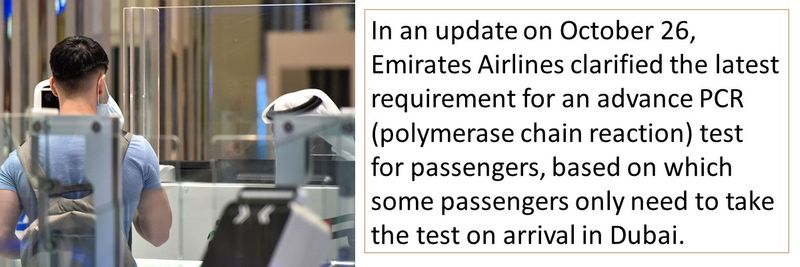 In an update on October 26, Emirates Airlines clarified the latest requirement for an advance PCR (polymerase chain reaction) test for passengers, based on which some passengers only need to take the test on arrival in Dubai.