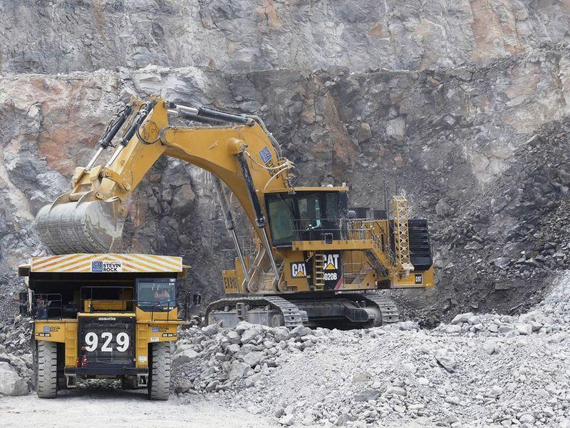 Mining in RAK