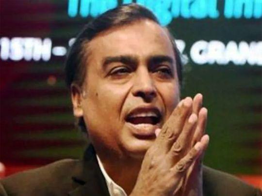 Stock Mukesh Ambani