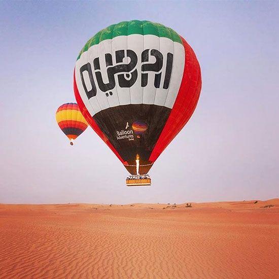 Hot Air Balloon in Dubai