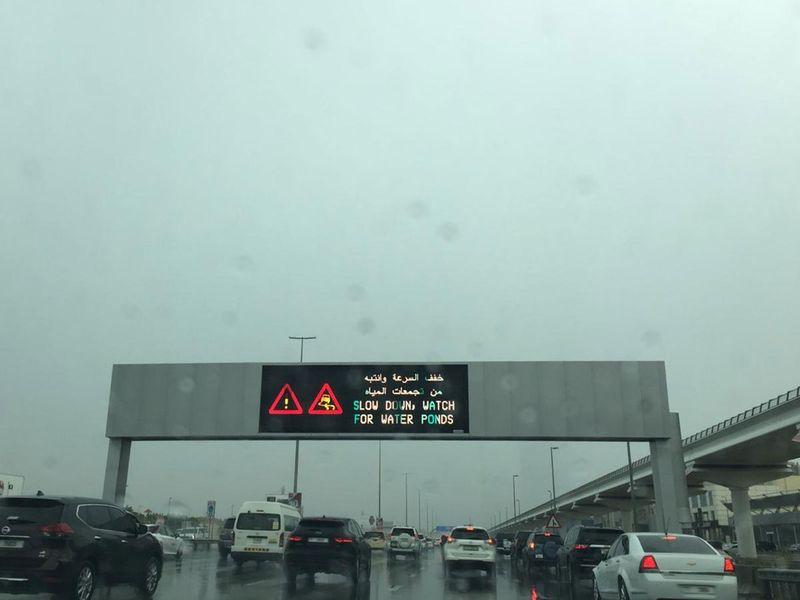 UAE rain/Manuel Almario