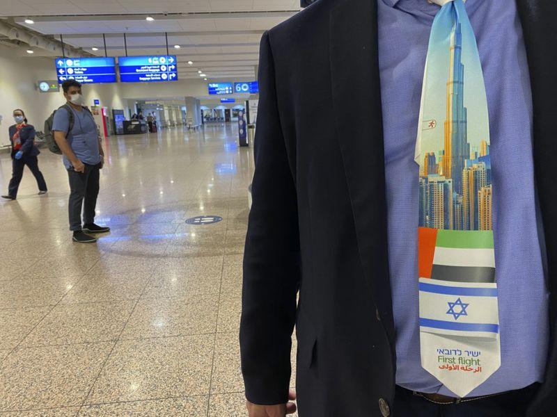 ISRAEL 2-1604904791926